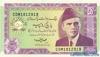 5 Рупий выпуска 1997 года, Пакистан. Подробнее...