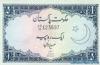 1 Рупия выпуска 1952 года, Пакистан. Подробнее...