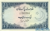 1 Рупия выпуска 1953 года, Пакистан. Подробнее...