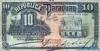 10 Песо выпуска 1920 года, Парагвай. Подробнее...