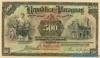 500 Песо выпуска 1920 года, Парагвай. Подробнее...