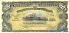 100 Песо - 10 Песо Оро выпуска 1907 года, Парагвай. Подробнее...