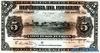 5 Песо выпуска 1920 года, Парагвай. Подробнее...
