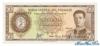 50 Гуарани выпуска 1952 года, Парагвай. Подробнее...