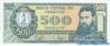 500 Гуарани выпуска 1952 года, Парагвай. Подробнее...