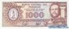 1000 Гуарани выпуска 1952 года, Парагвай. Подробнее...