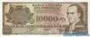 10000 Гуарани выпуска 1952 года, Парагвай. Подробнее...