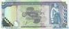 50000 Гуарани выпуска 1952 года, Парагвай. Подробнее...