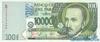 100000 Гуарани выпуска 1952 года, Парагвай. Подробнее...