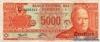 5000 Гуарани выпуска 1952 года, Парагвай. Подробнее...