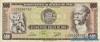 500 Солей де Оро выпуска 1975 года, Перу. Подробнее...