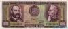 1000 Солей де Оро выпуска 1975 года, Перу. Подробнее...