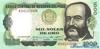 1000 Солей де Оро выпуска 1985 года, Перу. Подробнее...