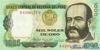 1.000 Песо выпуска 1981 года, Перу. Подробнее...