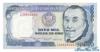 10000 Солей де Оро выпуска 1985 года, Перу. Подробнее...