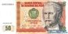 50 Инти выпуска 1985 года, Перу. Подробнее...