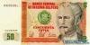 50 Инти выпуска 1987 года, Перу. Подробнее...