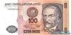 100 Инти выпуска 1986 года, Перу. Подробнее...