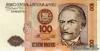 100 Инти выпуска 1987 года, Перу. Подробнее...