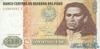 500 Инти выпуска 1986 года, Перу. Подробнее...