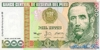 1000 Инти выпуска 1988 года, Перу. Подробнее...