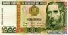 1.000 Инти выпуска 1988 года, Перу. Подробнее...