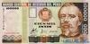 100000 Инти выпуска 1986 года, Перу. Подробнее...