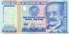 500000 Инти выпуска 1986 года, Перу. Подробнее...