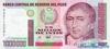 1000000 Инти выпуска 1986 года, Перу. Подробнее...