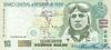10 Новых Солей выпуска 1999 года, Перу. Подробнее...