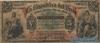 5 Солей выпуска 1879 года, Перу. Подробнее...