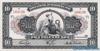 10 Солей де Оро выпуска 1951 года, Перу. Подробнее...