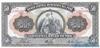 50 Солей де Оро выпуска 1951 года, Перу. Подробнее...