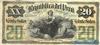 20 Солей выпуска 1879 года, Перу. Подробнее...