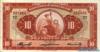 10 Солей де Оро выпуска 1958 года, Перу. Подробнее...