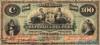 100 Солей выпуска 1879 года, Перу. Подробнее...