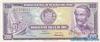 200 Солей де Оро выпуска 1968 года, Перу. Подробнее...
