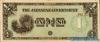 1 Песо выпуска 1942 года, Филиппины. Подробнее...