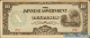 10 Песо выпуска 1942 года, Филиппины. Подробнее...