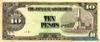 10 Песо выпуска 1943 года, Филиппины. Подробнее...