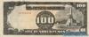 100 Песо выпуска 1944 года, Филиппины. Подробнее...