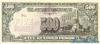 500 Песо выпуска 1944 года, Филиппины. Подробнее...