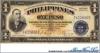 1 Песо выпуска 1949 года, Филиппины. Подробнее...