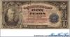 50 Песо выпуска 1949 года, Филиппины. Подробнее...