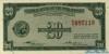 20 Сентаво выпуска 1949 года, Филиппины. Подробнее...