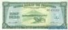 1/2 Песо выпуска 1949 года, Филиппины. Подробнее...