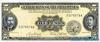 5 Песо выпуска 1949 года, Филиппины. Подробнее...
