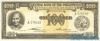100 Песо выпуска 1949 года, Филиппины. Подробнее...