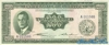 200 Песо выпуска 1949 года, Филиппины. Подробнее...