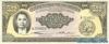 500 Песо выпуска 1949 года, Филиппины. Подробнее...
